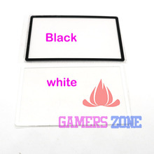 6PCS Black  & White Top LCD Screen Frame Surround Protector Cover For 2DS
