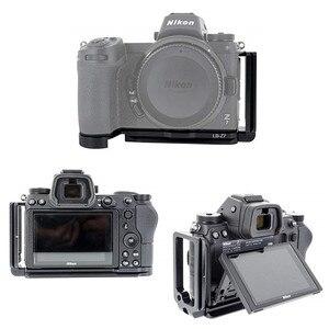 Image 2 - الإفراج السريع ل لوحة قوس حامل قبضة اليد for Z6 Nikon Z7 كاميرا رقمية ل Arca السويسري ترايبود رئيس