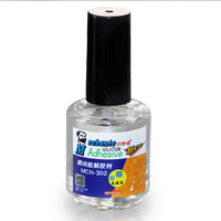 https://ae01.alicdn.com/kf/HTB13jUQzYSYBuNjSspiq6xNzpXa1/ใหม-ล-าส-ดท-แข-งแกร-งท-นท-ช-าง-15ml-MCN-302-กาว-remover-liquid.jpg
