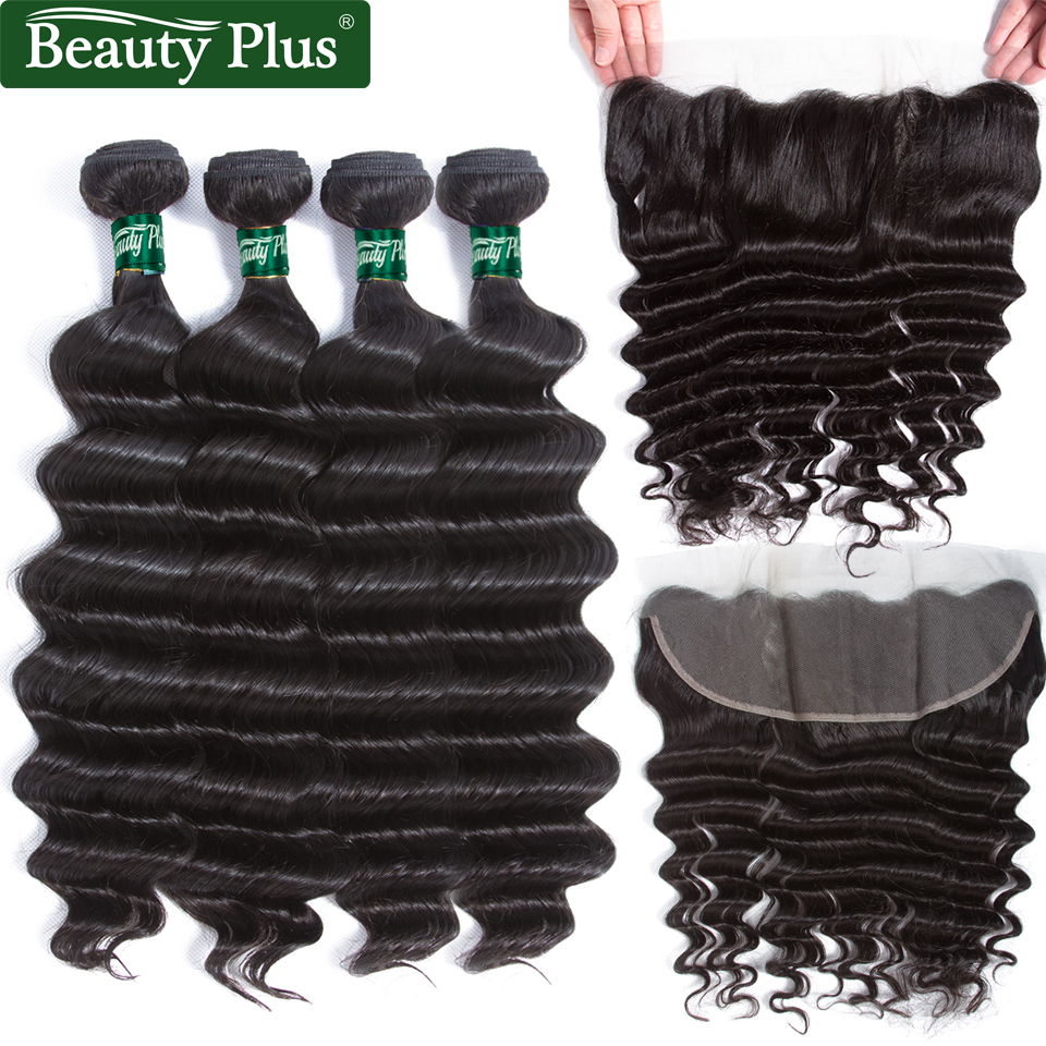Brazilian Human Hair Weave 4 Bundles with Lace Frontal Closure Loose Deep Hair Extension with Frontal 1b Beauty Plus non Remy