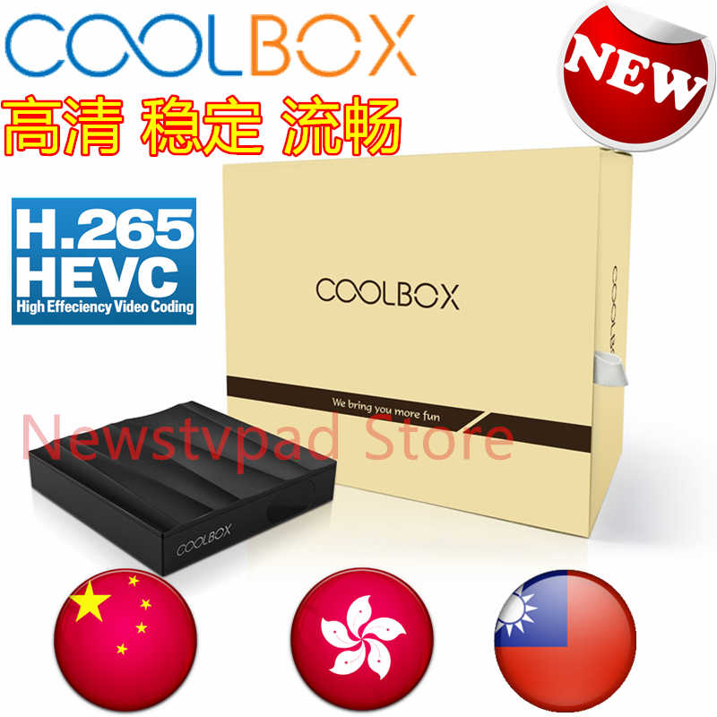 Detail Feedback Questions about FUNTV UBOX HTV BOX Coolbox