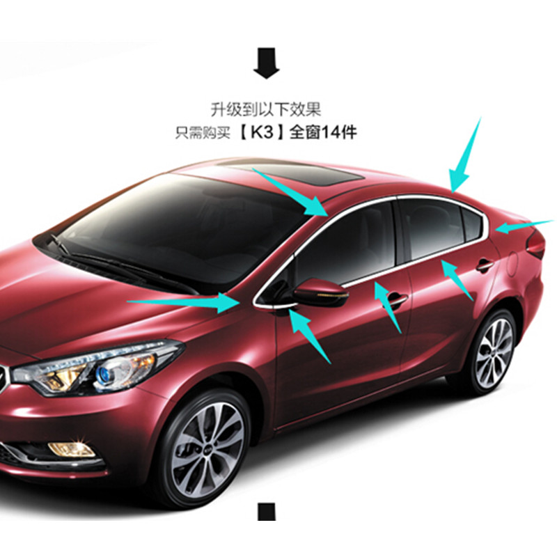 High-quality stainless steel Strips Car Window Trim Decoration Accessories Car styling  14pcs  For 2012-2015 Kia K3 high quality stainless steel strips car window trim decoration accessories car styling for 2012 2015 mazda cx 5 14piece