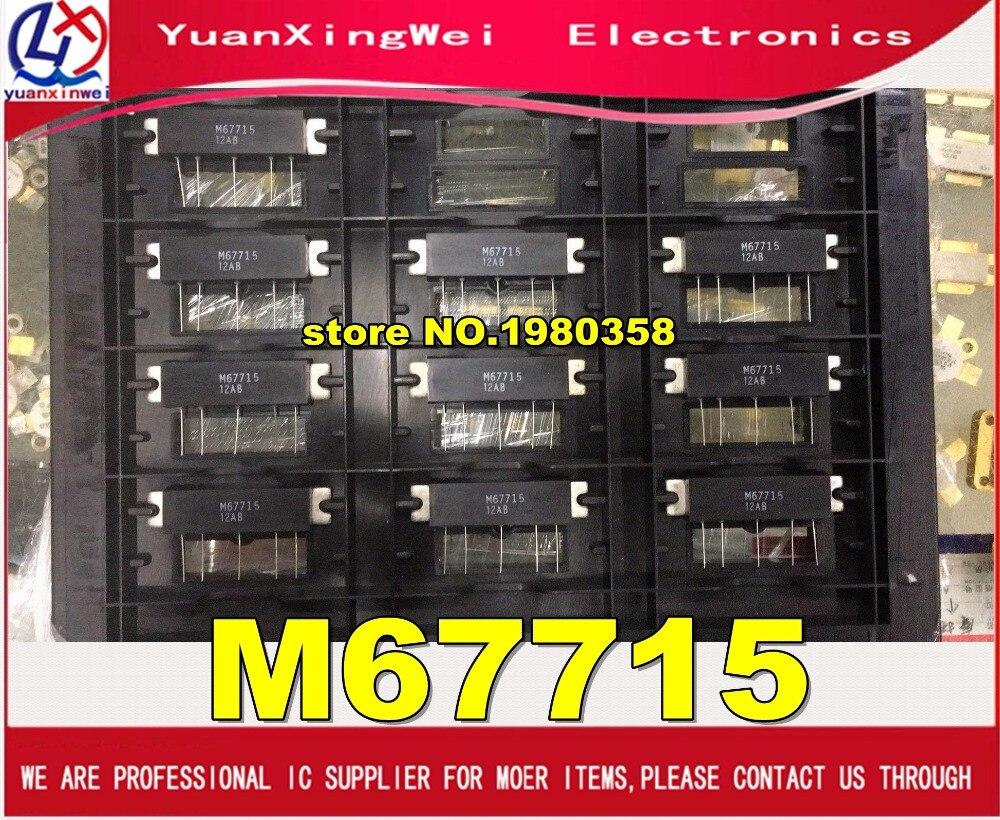 Free Shipping New 1PCS M67715 module 1pcs 5pcs 10pcs 50pcs 100% new original sim6320c communication module 1 xrtt ev do 3g module