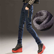 Winter Jeans Pants Women Denim Pants Solid Warm Thicken Plus Velvet Pencil Trousers Casual Jeans Leggings Women's Clothing C1678