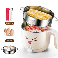 1.5L Electric Rice Cooker with Stainless Steel Steam Tray Energy saving Food Steamer Multi use Rice Cooker Anti dry Protection