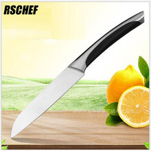 RSCHEF Stainless steel exquisite fruit knife household multifunctional kitchen knife paring knife