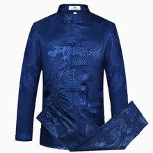 Синий китайский традиционный мужской костюм в стиле Танг с длинными рукавами, длинные штаны, костюм дракона кунг-фу, высокое качество, шелковые комплекты Wu Shu Tai Chi