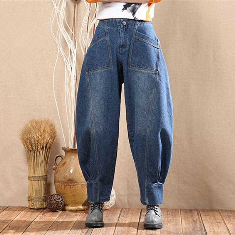 Denim Bloomers Pants For Women Vintage Plus Size Harem Pants Female Wide Leg Jean Pants Autumn Vintage Lantern Pants A52201
