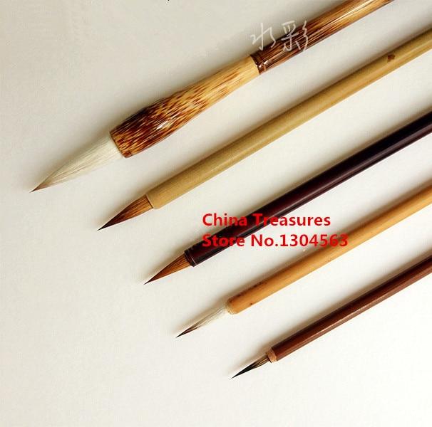 5pcs/lot Watercolor Brush,Chinese Brush Pen For Painting Mo Bi
