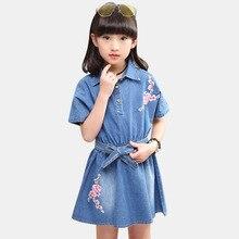 1e55275c53c Fille robes Floral broderie filles robe de soirée été Denim robe fille fête  adolescente vêtements pour les jeunes filles 8 10 12.