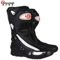 PRO BIKER SPEED BIKERS Motorcycle Boots Wear resistant Microfiber Leather Racing Motocross Boots Moto Riding Motorbike Shoes