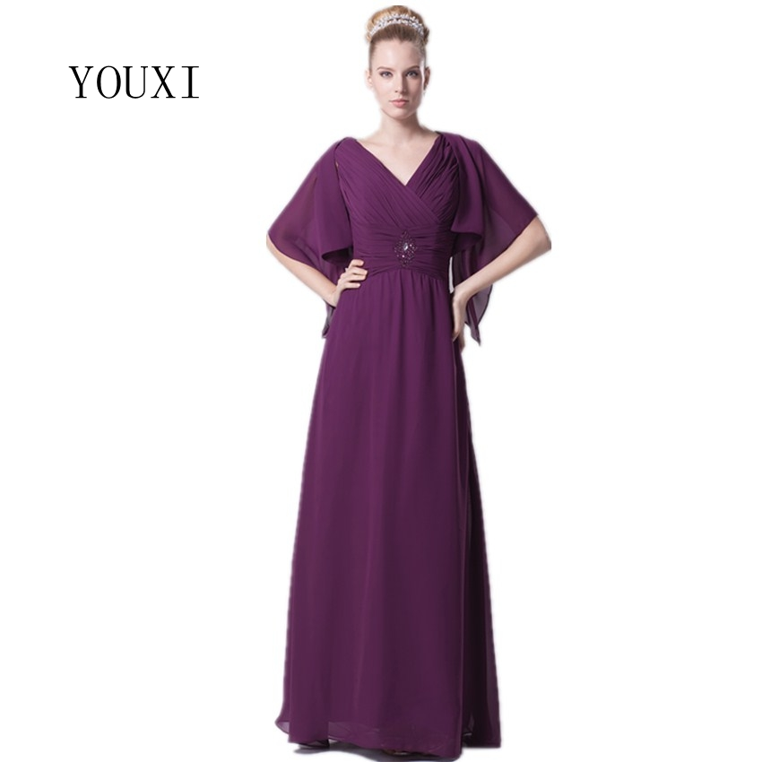 Elegant Mother Of The Bride Dresses With Jacket 2017 New
