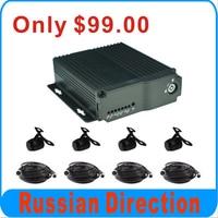 Inexpensive Car DVR Kit Cheapest 4CH Mobile DVR Kit Free
