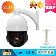 CCTV  1080P 2MP 20x Zoom Starlight  PTZ camera motion detection  IP auto tracking Mini IR60  Sony IMX290 CMOS IP Camera