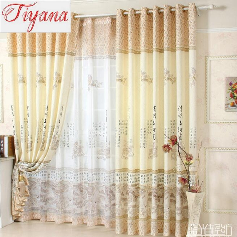 Chinese Curtains Classic Word Crafts Door Window Panel Room Divider  Blackout Jacquard Printed Curtains For Bedroom Part 85