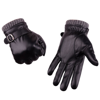 Men Winter keep Warm Motorcycle Ski Snow Snowboard Gloves Comfortable gloves L50/1226 1