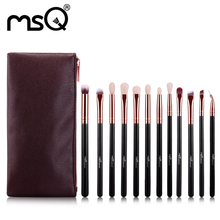 MSQ 12pcs Professonal Makeup Brush Set Rose Gold Series High Quality Synthetic Hair With Soft PU Leather Bag