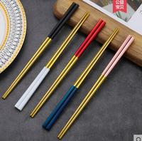 304 Stainless steel chopsticks Gold plated non slip chopsticks household 5 pairs of family