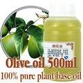 Grátis shopping100 % óleo de base vegetal puro óleos essenciais cuidados da pele azeite 500 ml hidratar e nutrir belas e suave Anti envelhecimento