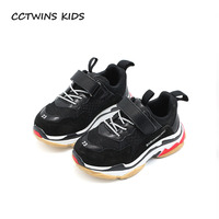 CCTWINS KIDS 2018 Spring Children Black Casual Shoe Baby Girl Fashion Sport Sneaker Toddler Boy White