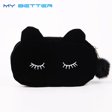 Cute Lady Cosmetic Bag Cat Hairball Zipper Pouch Travel Toiletry Storage Women Trip Makeup