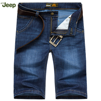 AFS JEEP Brand Denim Shorts Summer Thin Section Men S Youth Straight Shorts Casual Comfortable Fashion