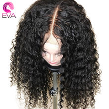 4.5x4.5 Silk Base Lace Front Human Hair Wigs With Baby Hair Curly Brazilian Remy Hair Silk Top Lace Wigs Bleached Knots Eva Hair(China)