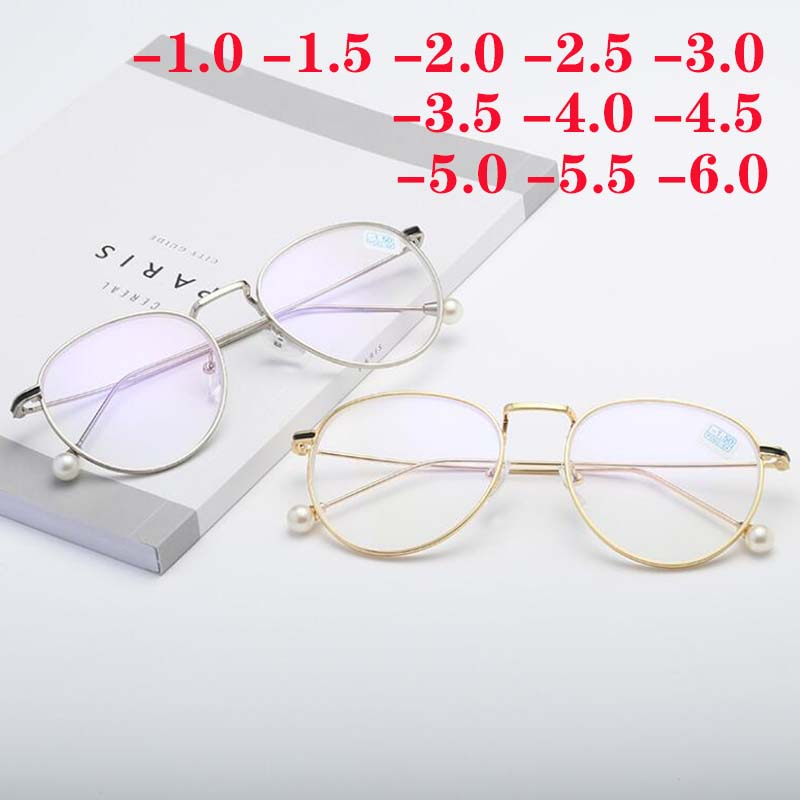 Vintage Pearl Eyewear Women Round Metal Frame Glasses Men Eyeglasses Optical -1.0 -1.5 -2.0 -2.5 -3.0 -3.5 -4.0 -4.5 -5.0 -6.0