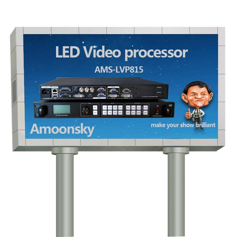 amoonsky AMS LVP815 external video processor hd p1 p2 p3 led screen vga input led video switcher