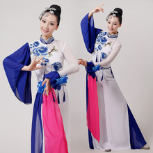 ZZB058 Blue and white Porcelain Yangko Dress Stage wear oriental women ladies sexy new design modern chinese dance costumes
