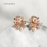 Vanssey Fashion Jewelry Insect Beetle Flower Natural Mother of Pearl Shell Enamel Stud Earrings Accessories for Women 2019 New