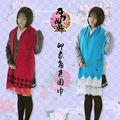 Anime Touken Ranbu Online Scarf Cartoon Kashuu Kiyomitsu/Yamatonokami Yasusada Scarves Cosplay Collection Props