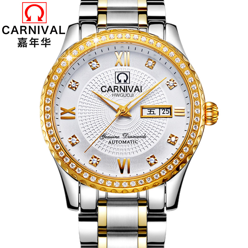 2017 Limited Real Genuine Carnival Men Watch Automatic Mechanical Watches Relogio Masculino Montre Automatique Homme Clock Men fngeen automatic watches waterproof leather rose gold mechanical watch men male clock luminous montre automatique homme relogio