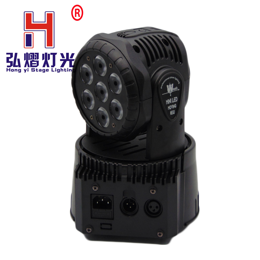 Led Moving Head Wash 7x12w 7*12w Mini Music Sound Light Stage Christmas Party effecting Show Disco Dj Dmx stage RGBW light 8 units led moving head dmx wash 18x3w mini music sound light stage christmas party lumiere laser show disco dj dmx rgb light