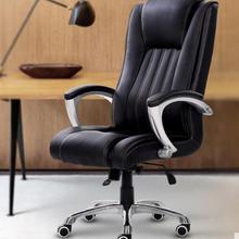 Высокое качество высокой плотности PU Материал эргономичный стул офиса игровой компьютер вращающееся кресло подъема регулируется удлинить спинки