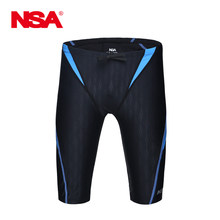 NSA 2019 Swimsuit Boys Swimwear Men Swim Trunks Boxer Mens Professional Swimming Trunks Shorts Competition Sharkskin Swimsuit(China)
