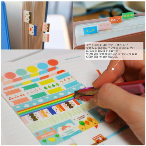 Rainbow Market Korea Sticker For Calendar Events,Scrapbooking,Diary Decoration Stickers Islamabad