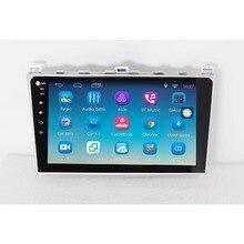 """CHOGATH (TM) 9 """"Quad Core Soporte RAM 1G Android 6.1 Radio de Coche GPS de Navegación Dvd para Mazda 6 2008-2015 con Canbus"""