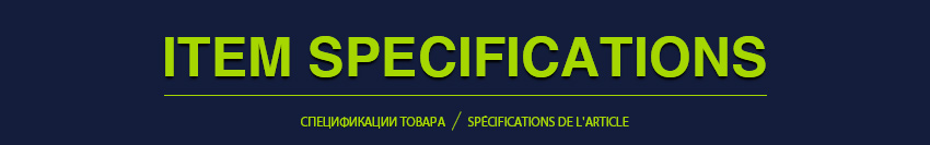item specification
