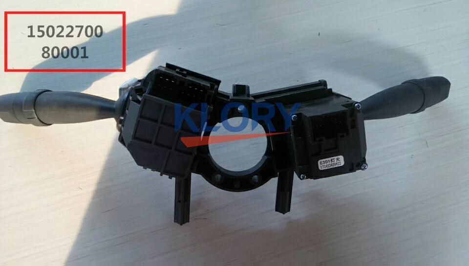 Ensemble interrupteur combiné S101039-0100 (avec feu anti-brouillard avant/essuie-glace arrière) pour Chana CS35