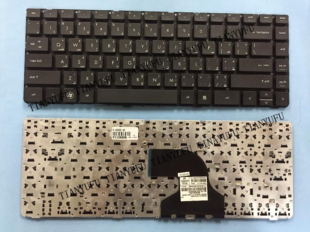 Latest Keyboard Workstations : new arabic 4430s keyboard for hp probook 4330s 4430s 4431s 4435s 4436s ar black laptop keyboard ~ Vivirlamusica.com Haus und Dekorationen