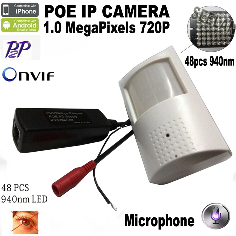 HQCAM 720P POE ip camera poe 940nm infrared ip camera IR POE PIR Style Motion Detector ONVIF IR CUT Night Vision cam P2P hqcam 1080p poe pir style motion detector wifi camera onvif 48pcs 940nm ir cut night vision p2p mini wifi poe ip camera page 2