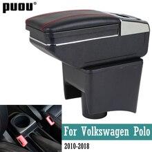 Центральный консольный ящик для хранения VW Polo Vento 2010- вращающийся подлокотник