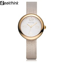 GEEKTHINK Brand New Unique Movable Quartz Watch Women female Dress Girls Casual leather strap wristwatch Clock Female & Gift Box