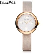 GEEKTHINK Brand New Unique Movable Quartz Watch Women female Dress Girls Casual leather strap wristwatch Clock Female & Gift Box