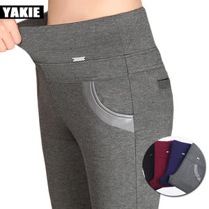 849f243d088c2 YUKIESUE Women high elastic waist pants female trousers