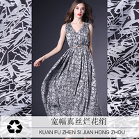 138cm wide spring and summer new products silk rotten flower fabric jacquard silk dress silk fabric