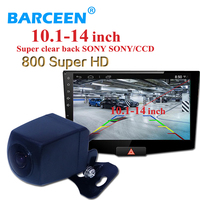 Rear camera MCCD Car Rear View Camera 800TVLWaterproof Wide Viewing Angle For Big size screen Car DVD such as for 10.1 10.2 inch