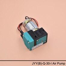 C jyy (b)-q-30-i dc 24 В 7 w воздушный насос для infiniti crystaljet gongzheng флора струйный принтеры