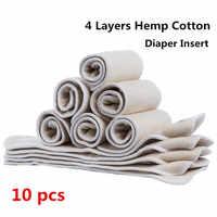 10 pièces bébé couches en tissu insère réutilisable lavable chanvre coton bambou fibres couches pour bébé couches couverture livraison directe